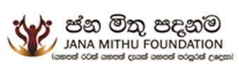 Jana Mithu Foundation
